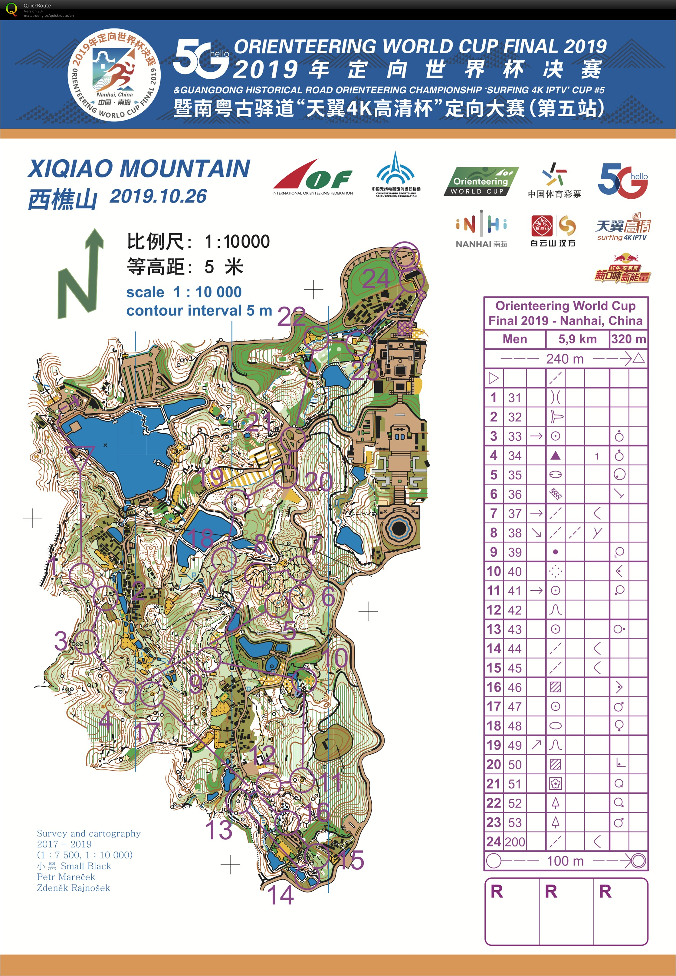Map 501.World Cup Final Middle October 26th 2019 Orienteering